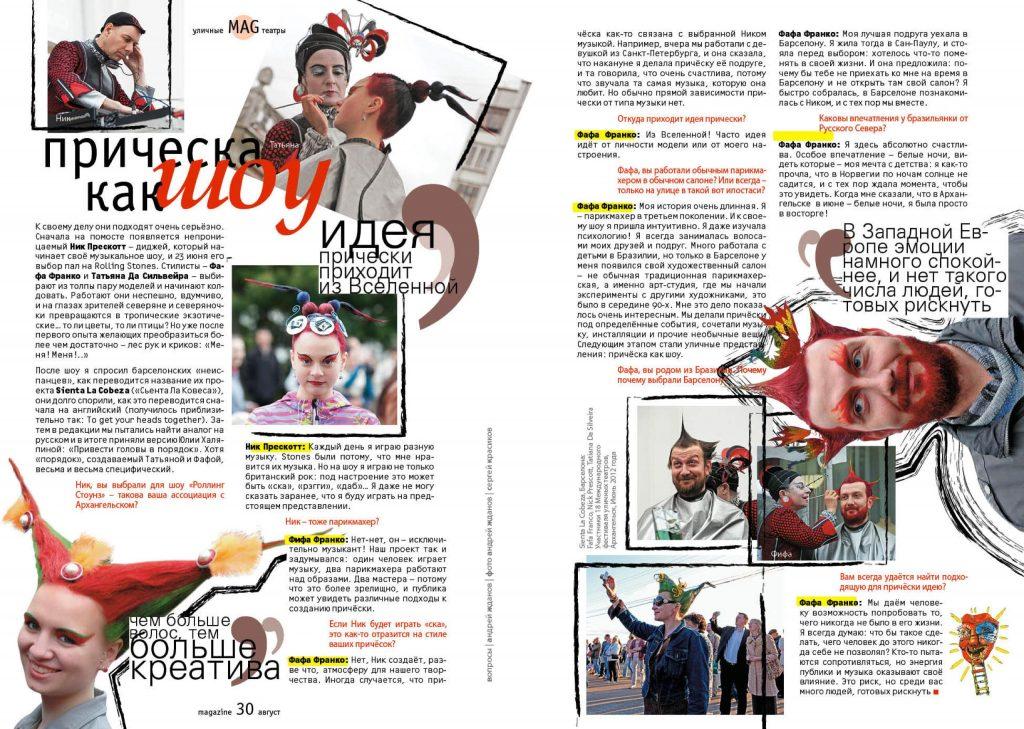Articulo revista rusia